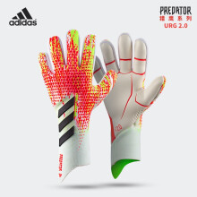 Adidas阿迪达斯守门员手套 比赛训练手套专业足球门将手套 FJ5983【猎鹰球员版】 8码
