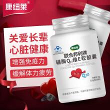 京东超市康纽莱 辅酶Q10软胶囊 0.5g*68粒 增强免疫力