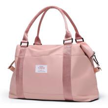 第九城V.NINE 旅行包女士短途出游出差大容量行李袋运动健身包 VD9BV63837J 粉色