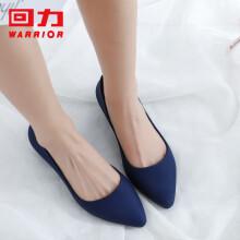 京东超市 回力雨鞋女士款时尚雨靴水鞋水靴户外防水防滑耐磨舒适HL203深蓝色39码