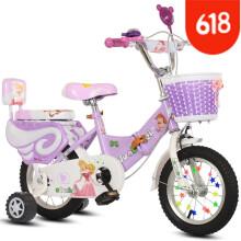 新款儿童自行车2-3-4-6岁男孩女童单车12/14/16/18/20寸脚踏车小孩自行车童车可折叠幼 芭比紫色折叠编织筐+护栏+礼包 16寸