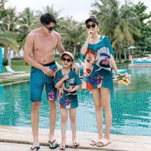 奇海(QIHAI)亲子泳衣女韩版ins风情侣泳衣分体三件套罩衫比基尼泳衣男士沙滩裤女童四件套度假旅行 女款(关注店铺,领取红包) XL