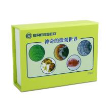 宝视德 bresser 59-84601 显微镜配件 显微镜生物标本玻片 儿童学生科普教学 微生物动植物昆虫切片25片装