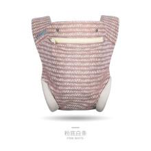 袋鼠仔仔婴儿背带前后两用多功能前抱式宝宝背巾外出简易轻便抱娃神器老式传统 【便携式】粉底白条(0-36个月适用)