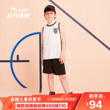 京东超市安踏(ANTA)官方旗舰店儿童童装男中大童2020篮球比赛套装A35021404纯净白/梦幻黑-5/160