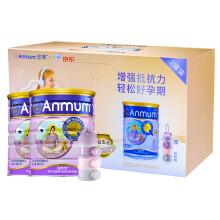 京东超市安满 ANMUM 智孕宝孕妇奶粉限量礼盒套装(孕妇奶粉800克*2)
