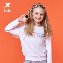 特步童装女童套头卫衣2020年秋季女童针织衫休闲上衣女童上衣 680324204926 白色 150