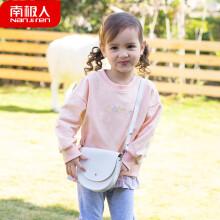 南极人 Nanjiren 儿童卫衣女童打底衫春款儿童长袖t恤上衣宝宝婴儿衣服 清新彩色字母水粉 100