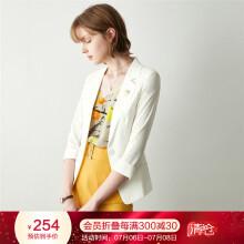 颜域简约短款西装外套女夏装2020新款女士时尚OL通勤职业修身西服 白色 XXL/44