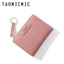 啄木鸟女士钱包时尚短款拉链两折钱夹女韩版多功能零钱包卡包手拿 粉色
