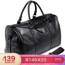 第九城(V.NINE)大容量商务短途出差旅行包 男士手提行李包健身包女 VD7BV63934J 黑色
