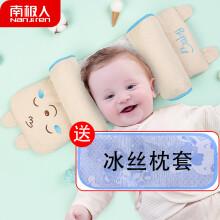南极人(Nanjiren) 婴儿枕头彩棉荞麦枕宝宝睡枕新生儿童0-1岁定型枕夏凉枕婴幼儿用品小孩送冰丝枕套 蓝色小兔 婴儿定型枕