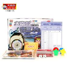 大富翁游戏棋家庭儿童休闲桌游棋牌 幸福人生5302银行游戏转盘玩具铜牌系列