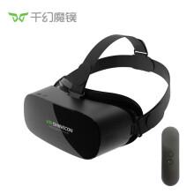千幻魔镜 AIO5vr眼镜一体机 1440P 2000英寸巨幕VR游戏机智能设备