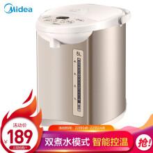 美的(Midea)电水壶304不锈钢热水壶 5升电热水瓶 多段温控双层防烫 可保温可除氯 MK-SP50Colour201