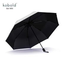 德国kobold 遮阳伞女士遮阳伞太阳伞晴雨两用伞防晒防紫外线降温伞 钛银涂层【黑色】