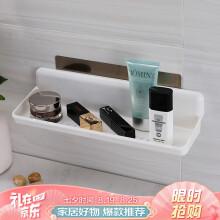 双庆 吸盘式收纳架浴室厨房免打孔塑料壁挂架厕所卫生间沥水架肥皂置物架