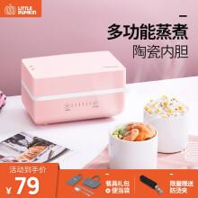 小南瓜(Little Pumpkin)电热饭盒陶瓷 可插电保温杯保温碗加热饭盒蒸煮电饭盒餐盒 茱萸粉(智能款)
