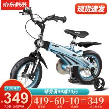 健儿(jianer) 儿童自行车男女小孩单车【可加长】 圣湖蓝【镁合金| 后轮碟刹】14寸