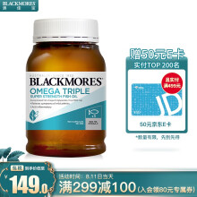 京东国际澳佳宝Blackmores  三倍高浓缩鱼油软胶囊150粒 含Omega-3 DHA EPA 无腥味 澳洲进口