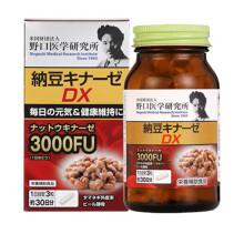 京东国际日本进口野口医学研究所Noguchi纳豆激酶胶囊 辅助降血脂降三高软化血管 3000FU90粒