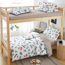 亿思被单人床寝室床单被单被套被罩大学生宿舍四季通用 水果蜜语-1 学生宿舍三件套被套1.5*2米+床单+枕套一只