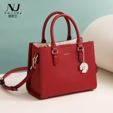 纽芝兰(NUCELLE)包包潮单肩斜挎女包结婚新娘包大容量手提包女 188正阳红