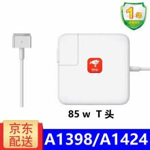 苹果笔记本电脑充电器Mac book air pro45w60w 85w Mac电源适配器适用于原装 A1398/A1424 85w