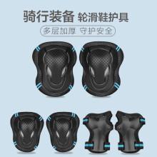 杜威克轮滑护具 护膝盖护肘手六件套 滑板成人溜冰鞋滑冰鞋全套护具套装 黑蓝色