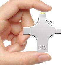 虎克 USB3.0适用于苹果手机U盘 32G笔记本平板电脑存储盘三用金属优盘 32G-银色 iPad Air1/2/3/Pro