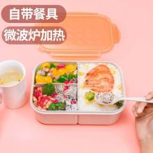 爱思得 小麦纤维饭盒餐盒固定三分隔便当盒可微波炉保鲜盒带勺子 爆款1150ml固定分隔送包(麦)