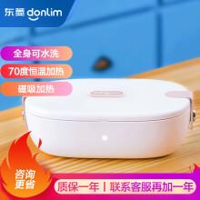 东菱(Donlim)电热饭盒无水加热便当盒保温自热可插电上班族带饭神器便携DL-1166 杏仁白