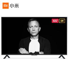 小米电视4A 65英寸 4K超高清 HDR 蓝牙语音遥控 2GB+8GB 人工智能网络液晶平板电视 L65M5-AD/L65M5-5A