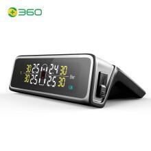 京东超市360 胎压监测仪Plus  JP806 太阳能无线外置 胎压胎温精确同显 耐高低温 黑色