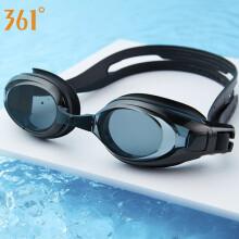 361°高清防水防雾游泳眼镜 专业泳镜游泳装备男女通用 黑色400°
