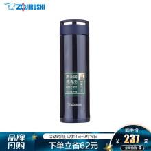 象印(ZO JIRUSHI) 不锈钢真空保温杯男女茶水杯子340/460ml带滤网JTE JTE46-AD深蓝(460ml)