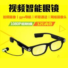 园世 多功能视频眼镜摄像机摄像头智能高清拍照录像录音机户外运动谷歌1080P黑科技蓝牙耳机太阳镜 V1透明平光镜自带32G内存