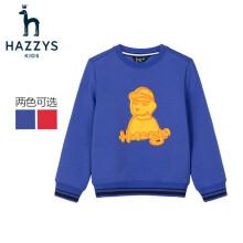 HAZZYS品牌线下同款童装哈吉斯男童卫衣春秋新品中大童纯色套头上衣 宝蓝 110cm