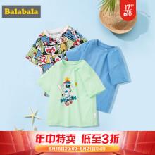 巴拉巴拉balabala 【大闹天宫IP款】男宝宝短袖T恤儿童2020新款夏装 粉绿4300 130cm