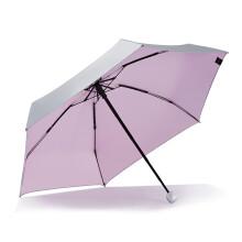 Kobold遮阳雨伞防晒五折男女晴雨两用折叠太阳伞 浅粉色