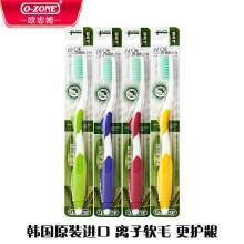 欧志姆(O-ZONE)韩国进口木醇牙刷细毛软毛纳米双重细毛出血牙龈敏感清洁口腔 4支装(4色)