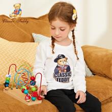 精典泰迪 Classic Teddy童装儿童卫衣男女童上衣宝宝休闲外出服运动套头 棒球帽子熊卫衣A-白色 100