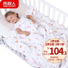京东超市南极人(Nanjiren) 被子婴儿毯子纱布被子浴巾包被毛巾被儿童空调被子夏凉被夏被床上用品120*150火烈鸟