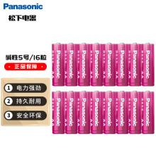 京东超市松下(Panasonic)5号五号AA碱性电池16节粉彩适用遥控器鼠标键盘玩具LR6LCR/16SW