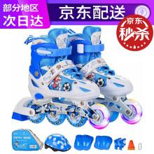 乐士ENPEX溜冰鞋儿童全套装轮滑鞋可调闪光直排轮小孩初学者旱冰鞋男女滑冰鞋 套装 蓝色 171 S(31-34)