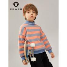 一贝皇城男童半高领卫衣加绒加厚2020秋冬新款儿童加绒卫衣男韩版 粉灰条纹 110cm