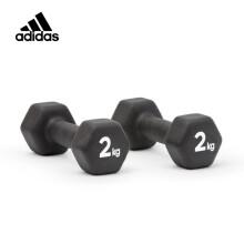 阿迪达斯(adidas) 哑铃健身运动家用男女士健身器材臂力增肌训练包胶小哑铃ADWT-10002 2kg一对装