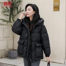 高梵(GOLDFARM)羽绒服女 2020年羽绒面包服短款连帽宽松保暖白鸭绒冬季外套 黑色 S