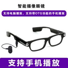 智能录像摄像眼镜高清拍摄多功能摄像头视频眼镜摄像机录音拍照蓝牙谷歌黑科技墨镜 透明镜片 升级版V3【32G内存】