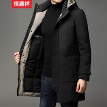 恒源祥 羽绒服男2020冬季男士加厚保暖中长款连帽外套时尚休闲白鸭绒上衣 H8252010661 黑色 185